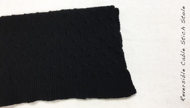 表も裏もきれいな、リバーシブルの縄編みストール