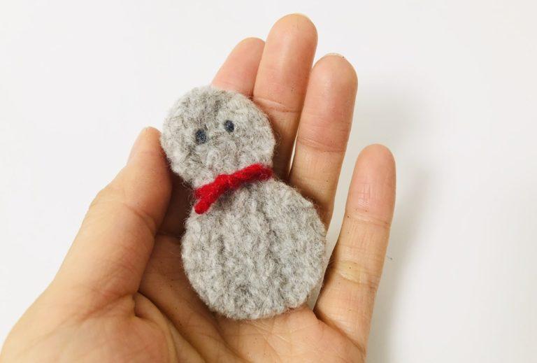 雪だるまブローチの作り方(フェルト化した編み地再利用)