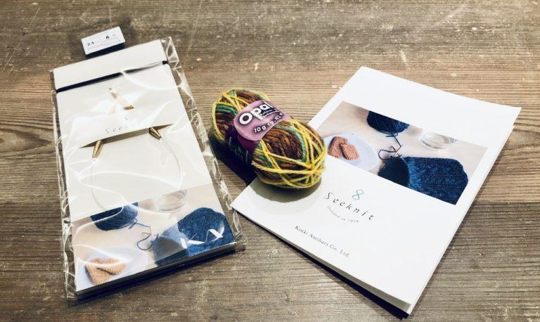 Seeknit(近畿編針)の輪針と、opalの小さな毛糸玉を購入