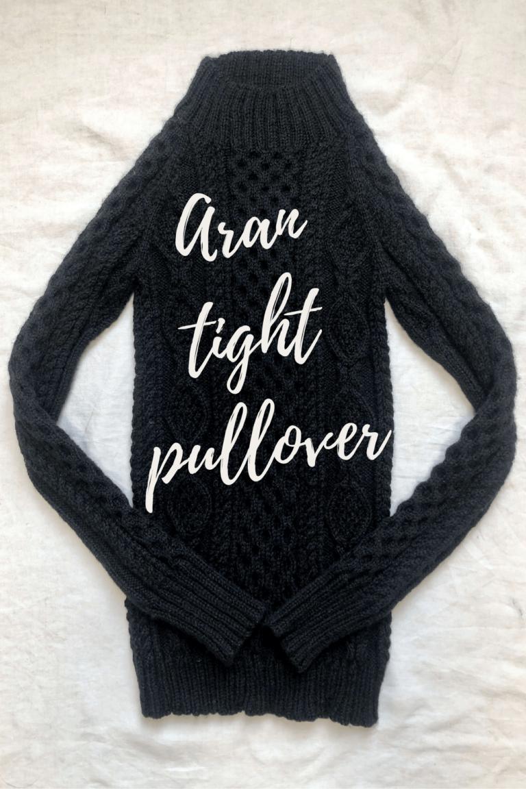 お気に入りの編み図に出会えたら、何度でも楽しめる
