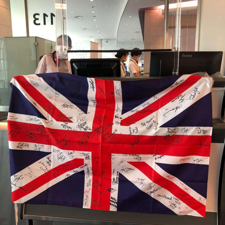 イギリス入国(陰性証明書,Day2&8テスト,隔離期間など)